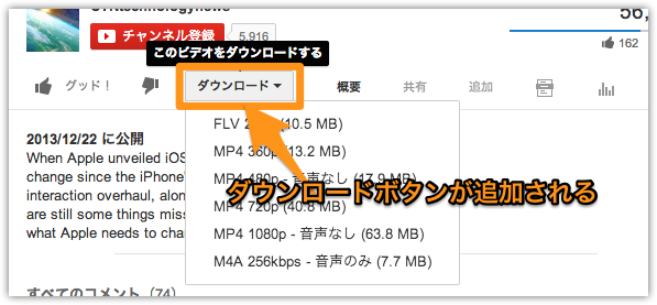 [ Chrome ] 拡張機能とは? インストールするだけ …