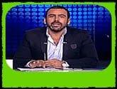 -برنامج السادة المحترمون مع يوسف الحسينى حلقة الثلاثاء 27-9-2016