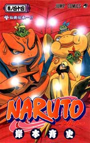Ver Descargar Naruto Manga Tomo 44