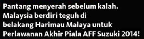 kata-kata semangat harimau malaya