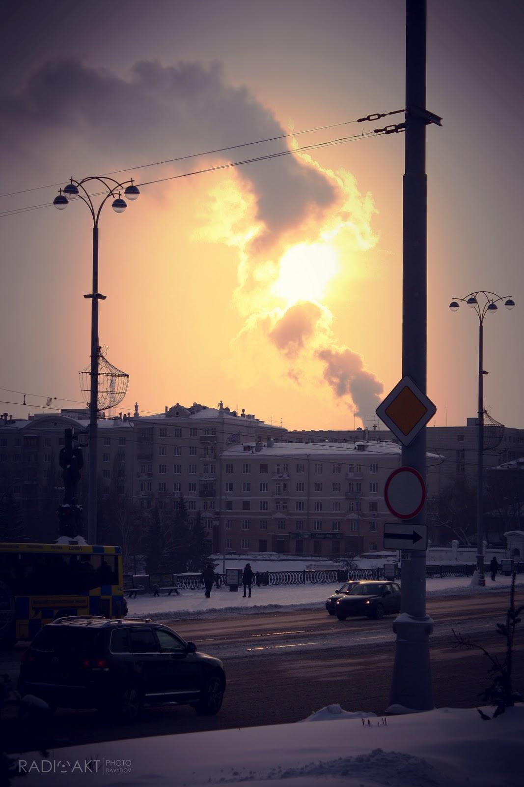 загадочный дым