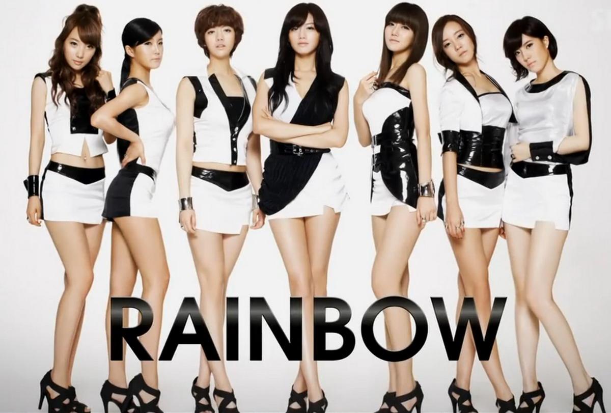 biodata rainbow