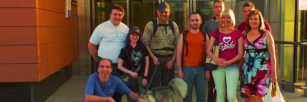 Пеший Городской Турпоход по Битцевскому Парку 27 июля 2014 года | Андрей Климковский и Друзья