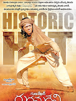 Rudhramadevi Movie Wallpapers Posters-cover-photo