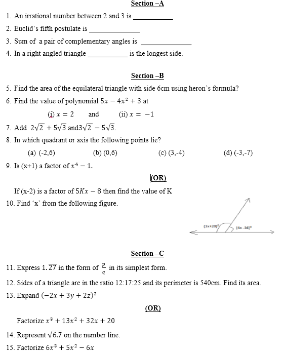 pcs model essay Find pcs prelims exam previous years question papers and solution for pcs prelims exam preparation online on jagranjoshcom, india's no1 education website.