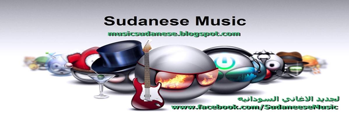 SudaneeseMusic