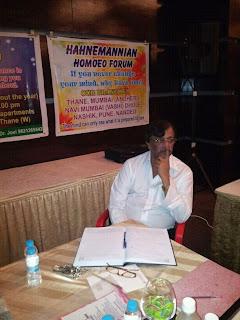 Aniruddha_bapu,Homoeopathy Seminar