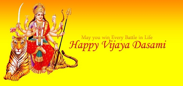 Happy vijaya dashami 2018 images quotes sms messages telugu wishes the celebration of dussehra falls few days before the diwali it indicates the victory of righteousness over bad or evil rama remains for good whereas m4hsunfo