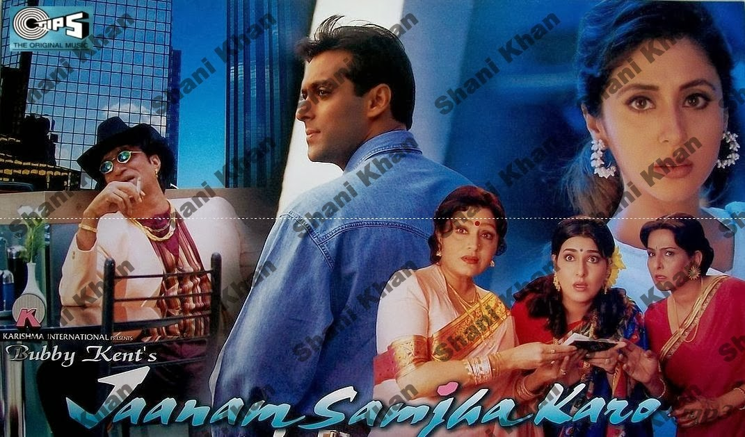 Jaanam Samjha Karo ( ) Movie Mp3 Songs - Bollywood Music