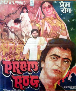 Prem Rog Hindi Movie Mp3 Songs Download