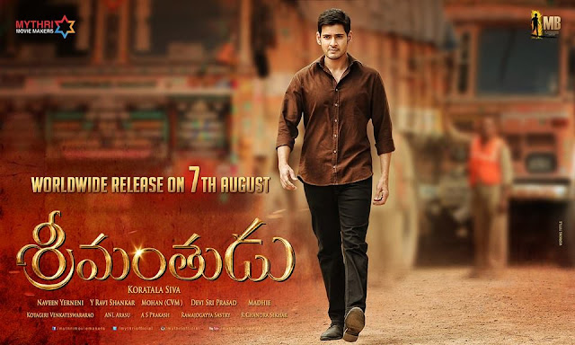 SRIMANTHUDU FIRST DAY COLLECTIONS,'Srimanthudu' First Day Box Office Collection,Srimanthudu crossed attarintiki daredhi, 'Srimanthudu' Box Office Collection,Srimanthudu First Day Collections Creates History ,