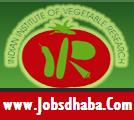 Indian Institute of Vegetable Research, IIVR Recruitment, Sarkari Naukri