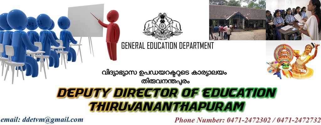 Deputy Director of Education