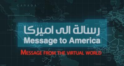 """شريط من الهاكرز المناصري لداعش تحت عنوان """"رسالة إلى أمركا """""""