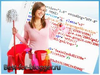 Убрать внешние ссылки из Шаблона Blogger