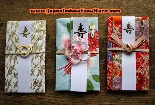 Shuugibukuro (congratulatory envelope) untuk pernikahan Jepang