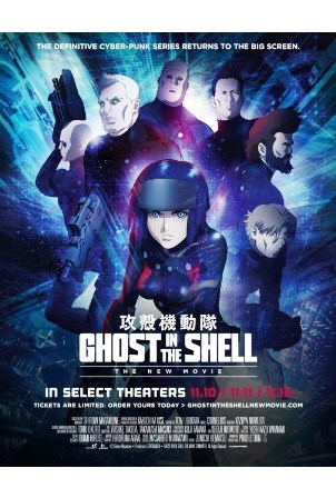 Ghost in the Shell: The New Movie – Legendado – HD 720p