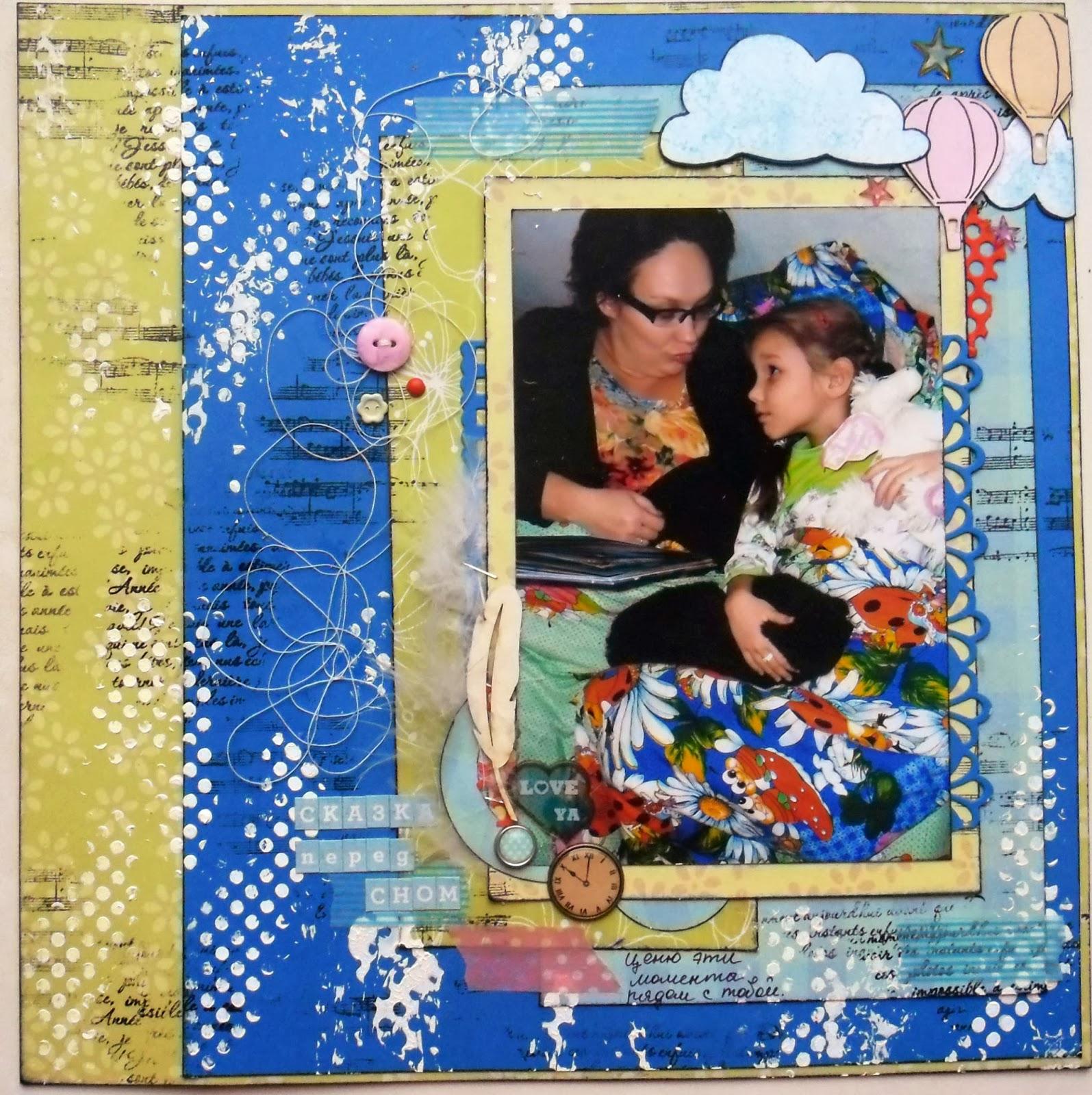 Читайте смотрите и слушайте детские сказки