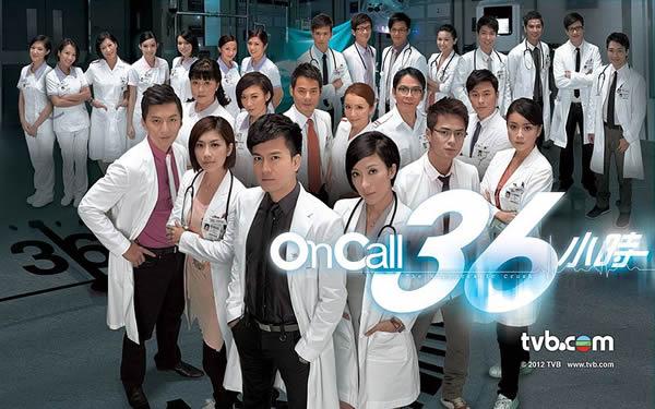 On Call 36小時 線上看tv