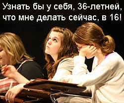 http://tebebylo16.ru/