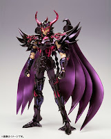http://arcadiashop.blogspot.it/2014/01/saint-seiya-ex-wyvern-radamantys.html