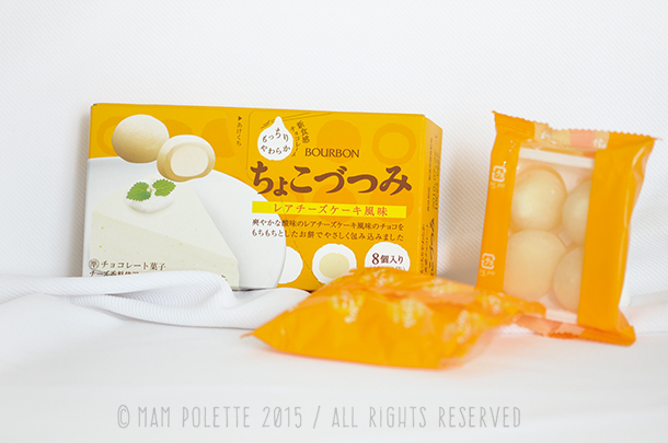 Bourbon_Zutsumi_Datsumi_Cheesecake_flavor_Packaging