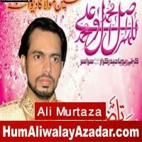 http://72jafry.blogspot.com/2014/06/ali-murtaza-manqabat-2014.html