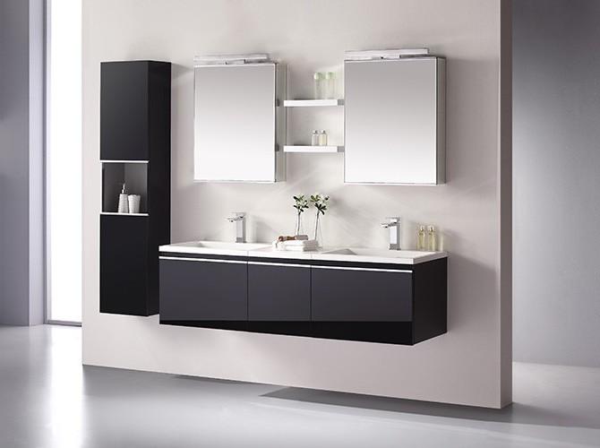 Spiegelschrank mit beleuchtung hornbach | Hause Dekoration Ideen