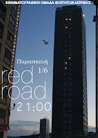 redroad.jpg