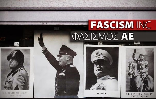 """""""Φασισμός Α.Ε"""" Ενα καταπληκτικό ντοκυμαντέρ"""