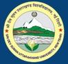 Sri Dev Suman University, SDSUV, B.Ed 2014-15