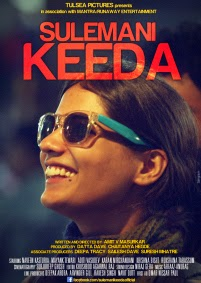Box Office Collection of Sulemani Keeda With Budget and Hit or Flop, profit, bollywood movie latest update