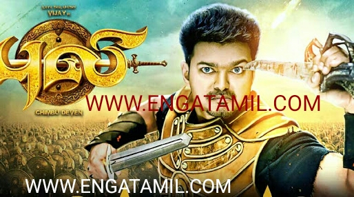 Tamilan songs download puli mp3 songs from engatamil altavistaventures Choice Image