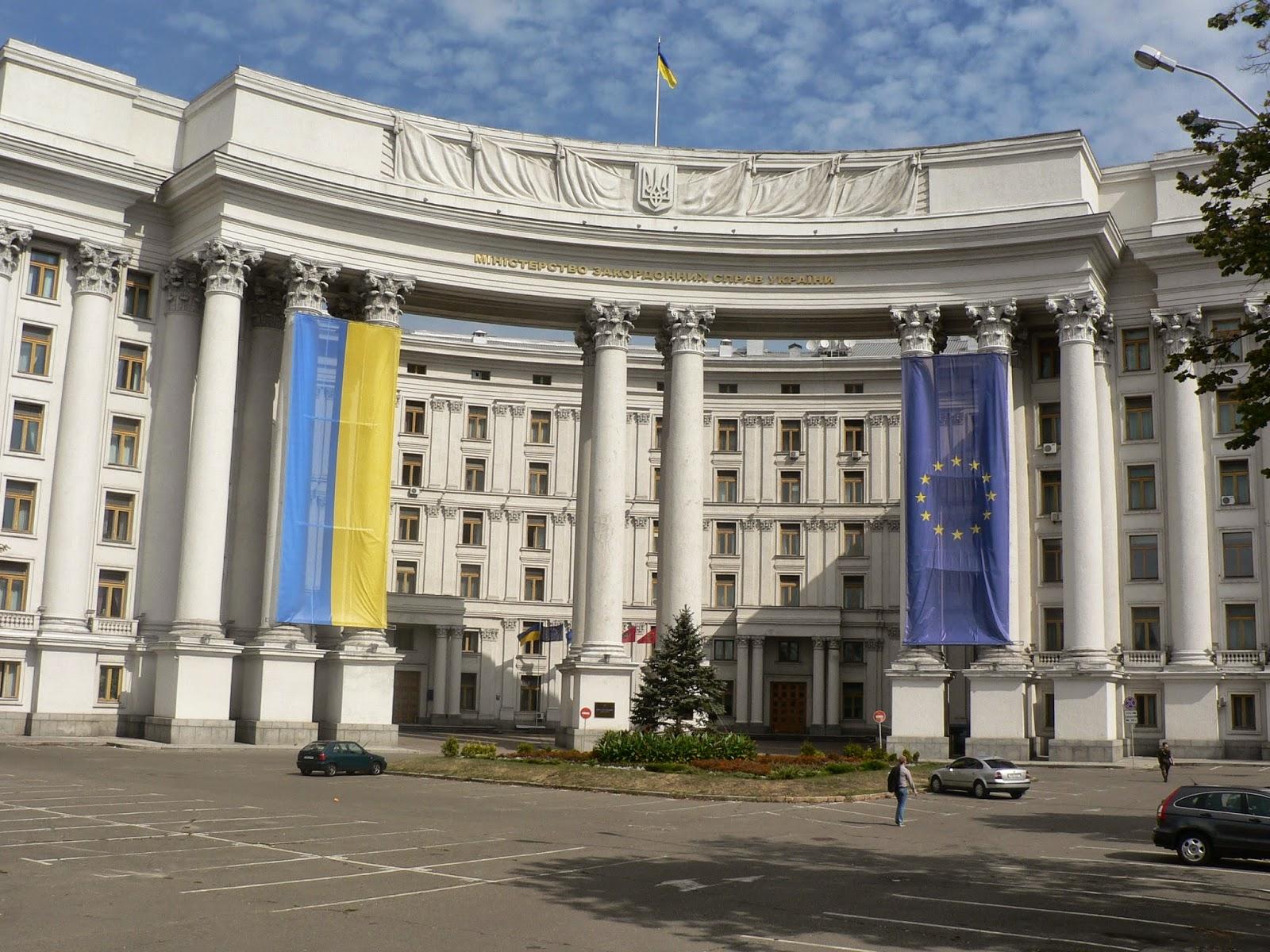 Ministerstvo-Inostrannix-Del-Kieva