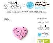 Hello Sandwich x Martha Stewart Crafts Japan