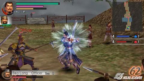 game legenda dynasty warrior