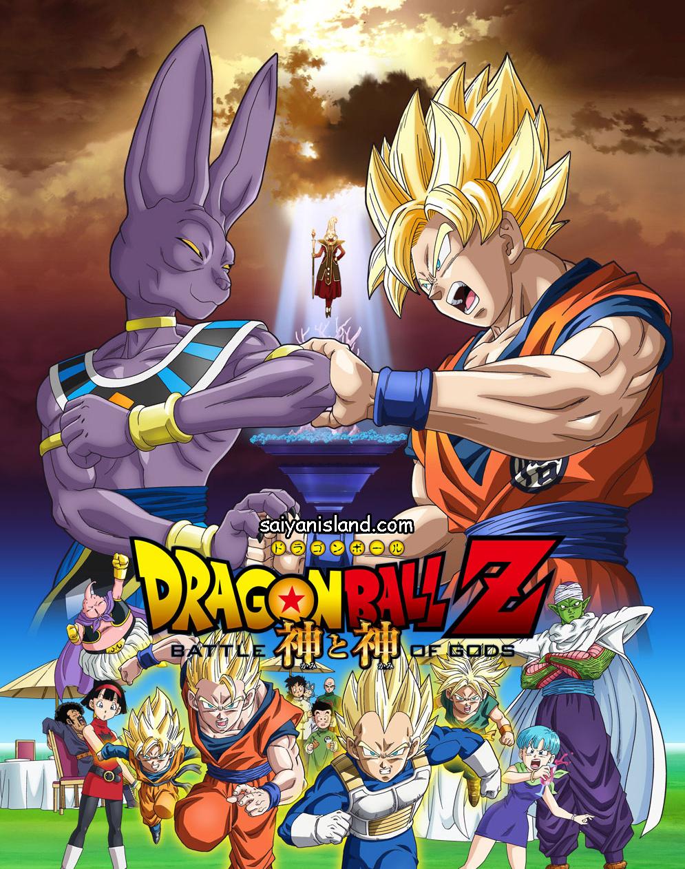 Dragon Ball Super Episode 38 36 40 Subtitle Indonesia