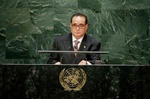 Menteri Luar Negeri Korea Utara Ri Yong Su berpidato di Majelis Umum PBB