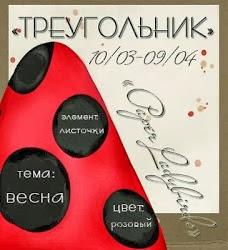 http://paper-ladybirds.blogspot.ru/2014/03/18.html