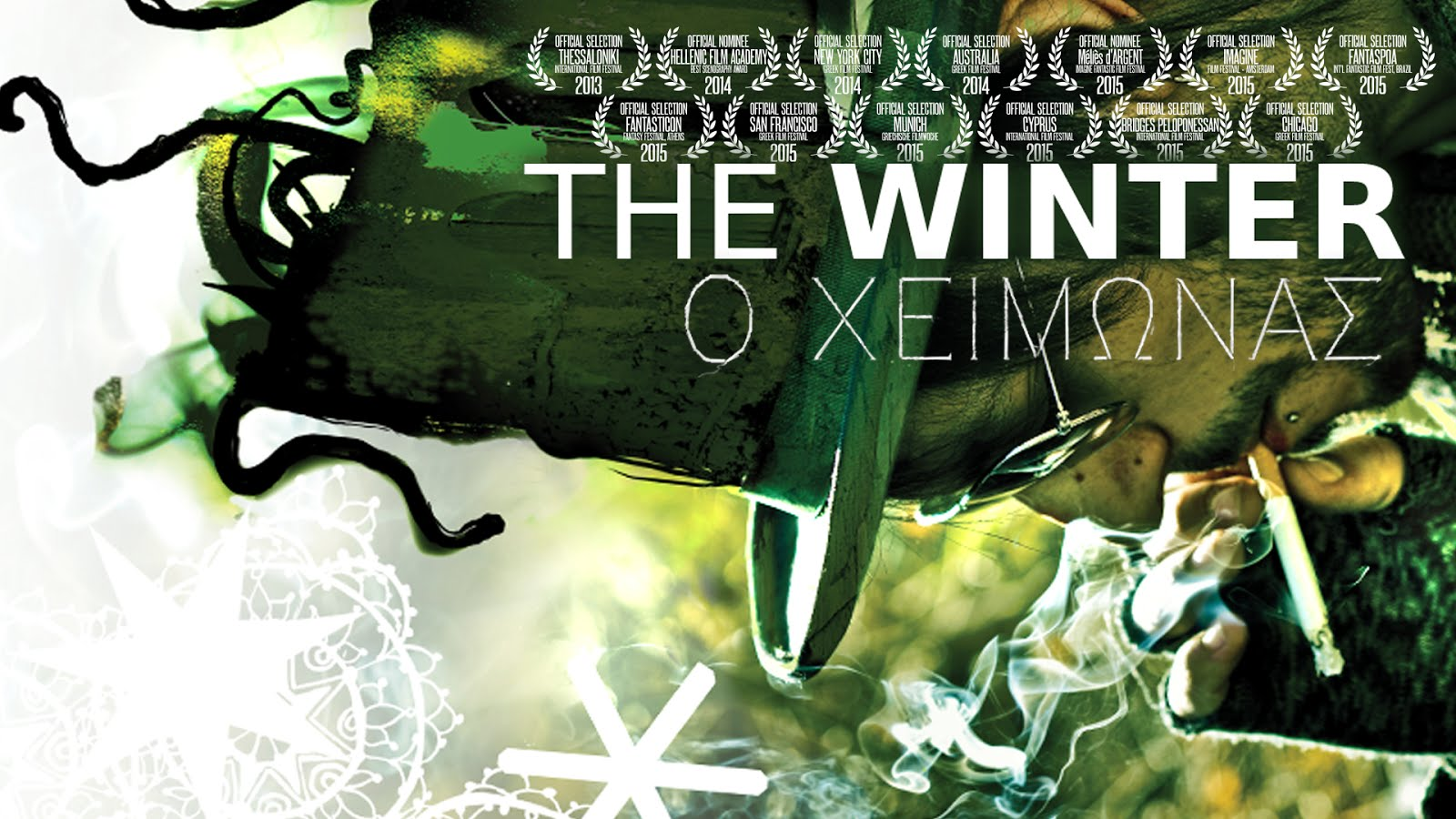 Ο Χειμώνας: 'The Winter' Greek Feature Film