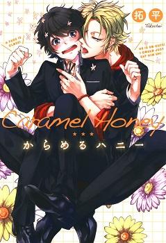 Caramel Honey Manga