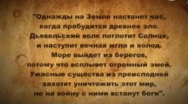 битва экстрасенсов 19 10 2017