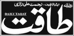Daily Taqat Lahore