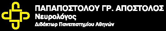Papapostolou Neurology