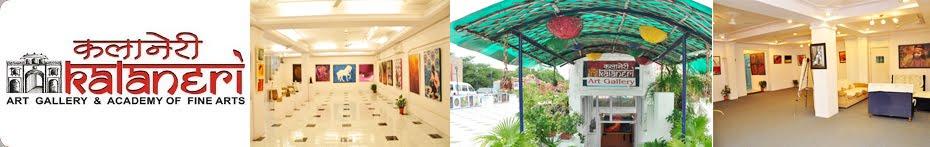 Kalaneri Art Gallery & Academy of Fine Arts