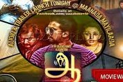 Aaaah 2014 Tamil Movie Watch Online
