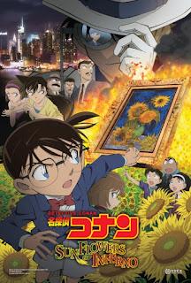 Conan The Movie 19 Sunflowers of Inferno – ยอดนักสืบจิ๋ว โคนัน ปริศนาทานตะวันมรณะ [พากย์ไทย]