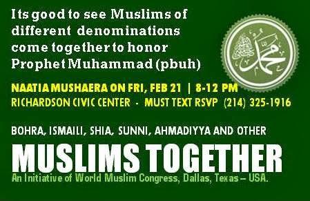 dallas city muslim Islamic prayer times at masjid al-islam – dallas, tx 13 oct / 0 comments posted bydmaiadmin history/activities of masjid al-islam - dallas, tx activities.
