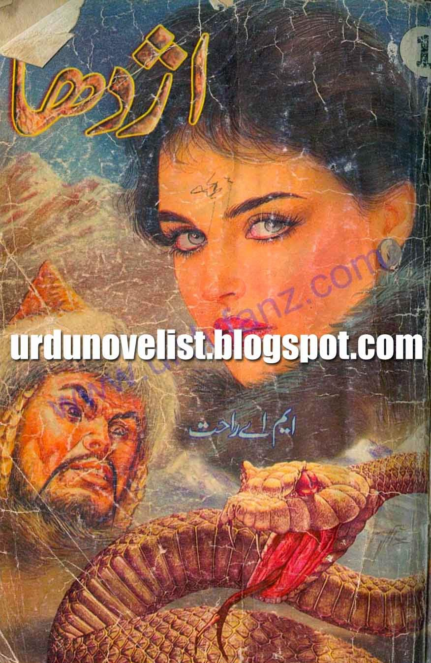 Azdha By M A Rahat Part 1+2+3+4+5