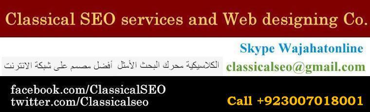 Dubai website design, Dubai Web developer, SEO expert in Dubai, UAE, Graphic Web developer, blogger